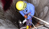 Confined Space - Competent Person Training